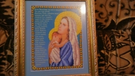 Вишивка Мамина молитва