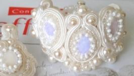 Браслет ′Невеста′