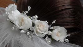 Веточка-заколка невесте