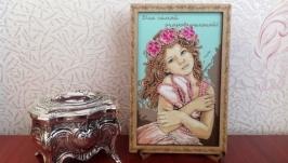 Открытка на подставке ′Для самой очаровательной!′, вышитая чешским бисером.