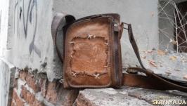 Мужская кожаная сумка ′Народжений бути вiльним′