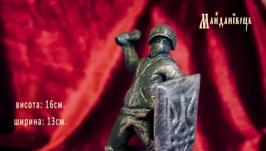 статуетка Майданівець