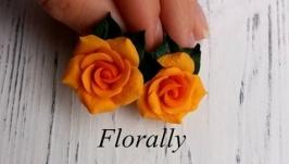 Серьги ′Оранжевые розы′