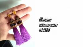 Сережки-кисточки ′Пурпурная роскошь′