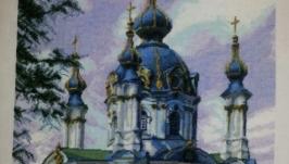 Вышитая картина ′Андреевская церьковь′