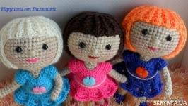 Куколка подружка