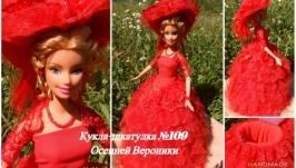 кукла шкатулка №109