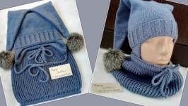 Зимний комплект для малышки