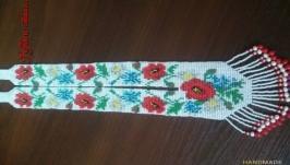 Гердан ′Польові квіти-2′