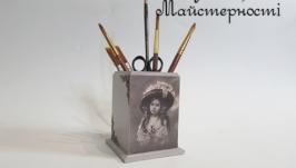 Підставка для олівців