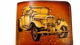 Кошелек кожаный ретро авто