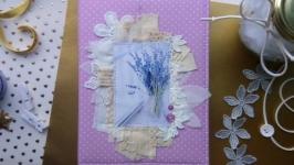 Блокнот ручной работы ′Лавандовые мечты′ (в наличии)