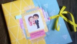 Альбом для свадебных и семейных фото