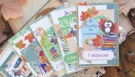 Листівки для вчителів
