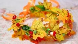 Осенний веночек венок из листьев