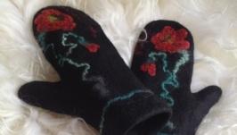 валяные рукавички
