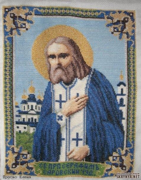 Вышивка крестом иконы серафима саровского 48
