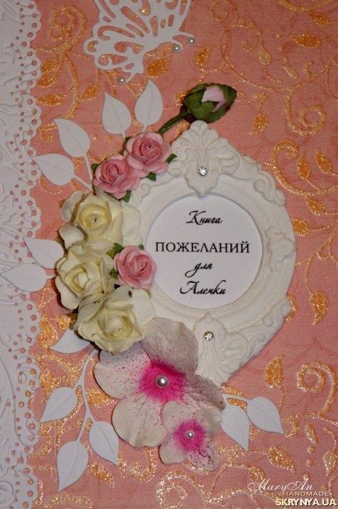 Нарезка поздравлений на свадьбу 7