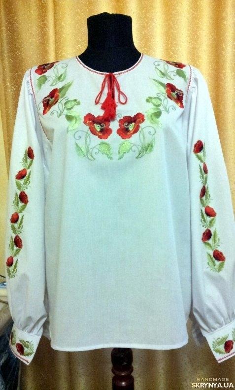 Блузка Вышитая В Москве