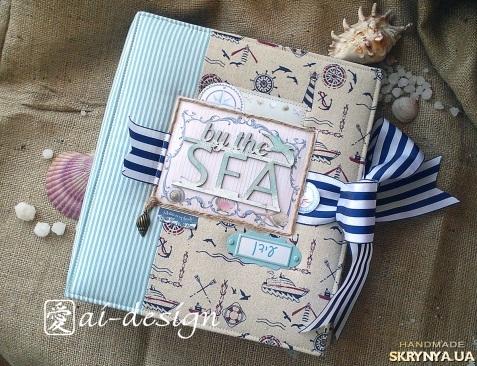 тут зображено Альбом для дитини «Морський»