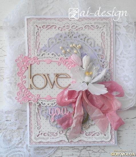 тут зображено Листівка «Love you»