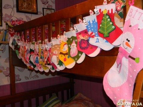 тут зображено Різдвяні чобітки