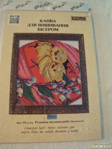 Купить вышивка бисером (рушники) - копия в россии.