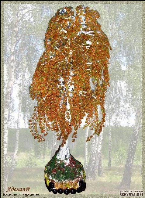тут зображено Дерева з бісеру в асортименті