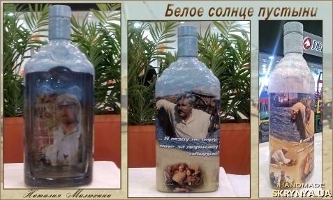 Подарки - купить оригинальные и креативные подарки в Киеве ...