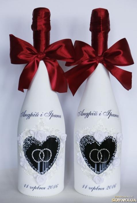 Свадьба  шампанское