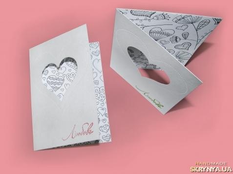 тут зображено открытка валентинка антистресс-раскраска