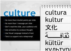 Present Culture for Education theme