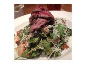P90x Steak And Arugula Salad recipe