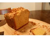 Weight Watchers Corn Bread recipe