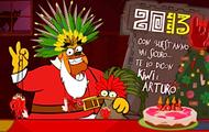 Arturo & Kiwi