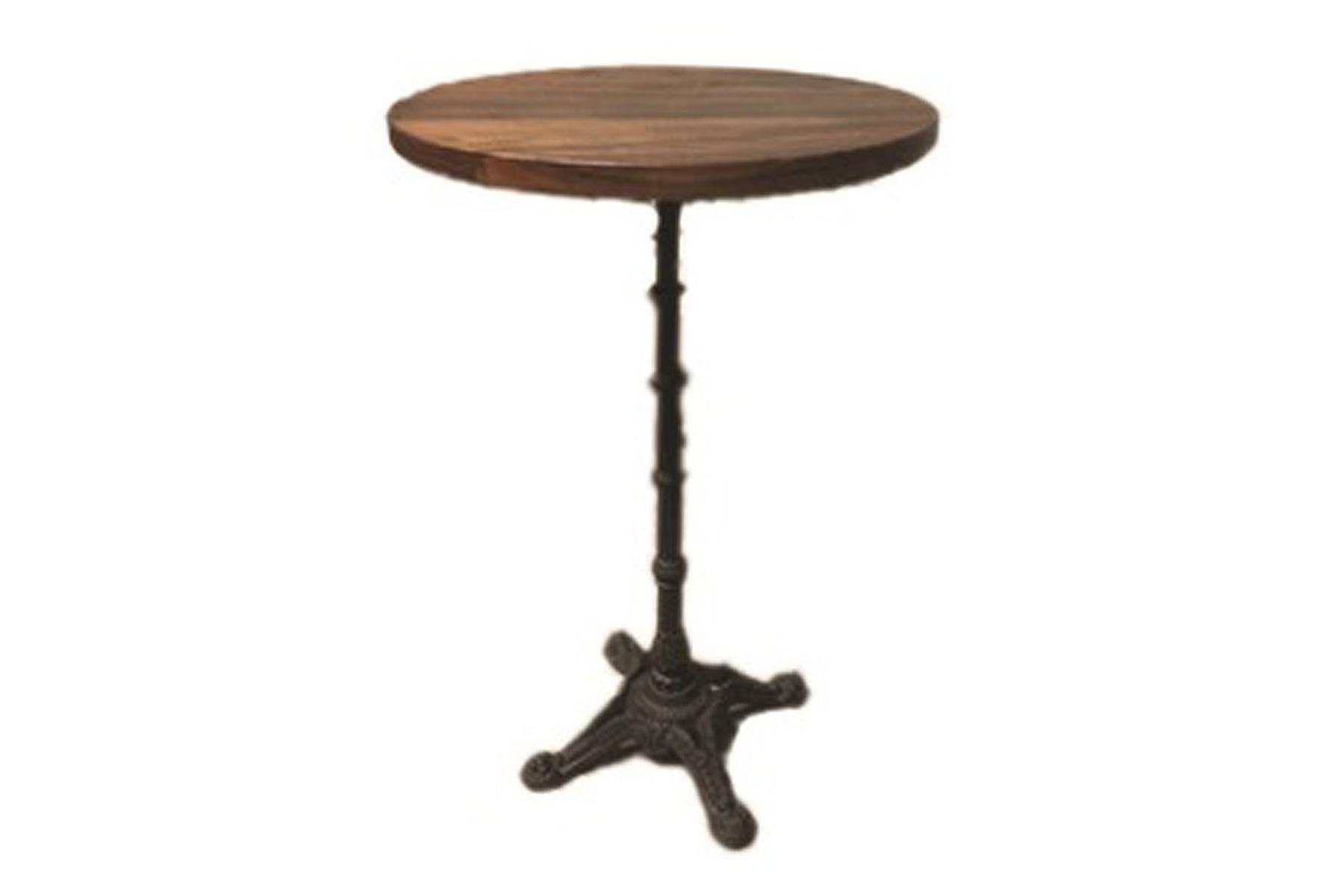 Avignon Walnut Cocktail Table