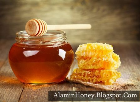 Al-Amin Honey
