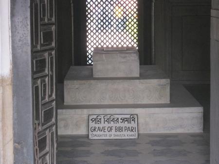 পরী বিবির মাজার