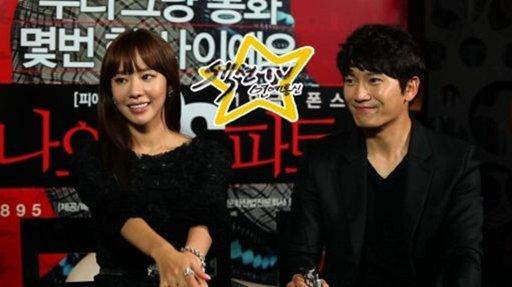 Kim ah Joong Boyfriend 2013 Kim ah Joong Reveals That She