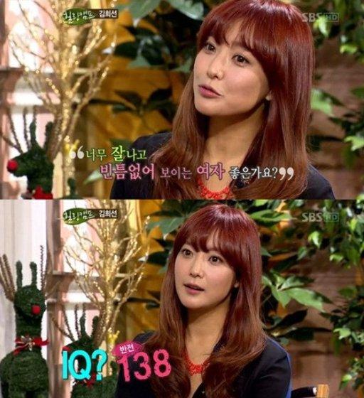 Kim Hee Sun reveals her IQ