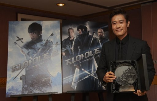 Lee Byung Hun Wins Star of the Year