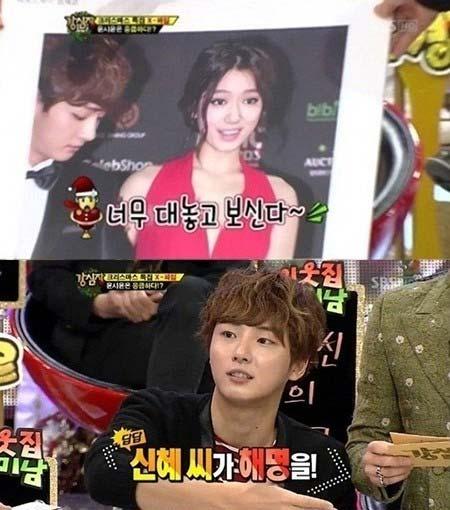 park shin hye and yoon shi relationship tips