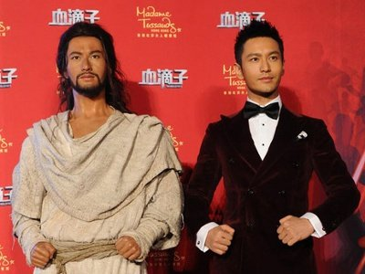 Huang Xiaoming Wax Figure