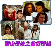 zu mountain saga in hindi free download
