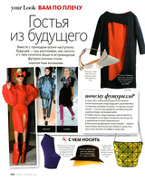 201209_in_style_russia