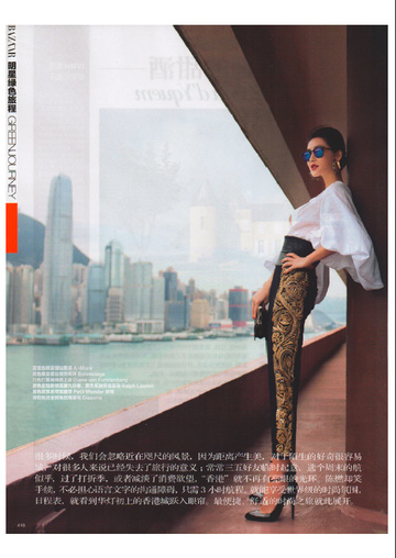 201302_harpers_bazaar_china_2