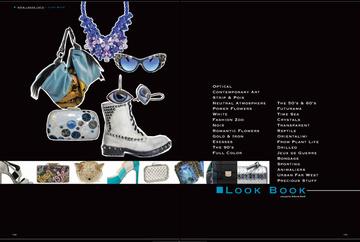 201402_collezioni_accessori_75_2