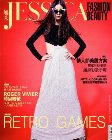 201402_jessica_magazine