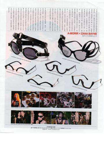 201403_milk_magazine