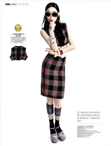 201505_cosmopolitan_china